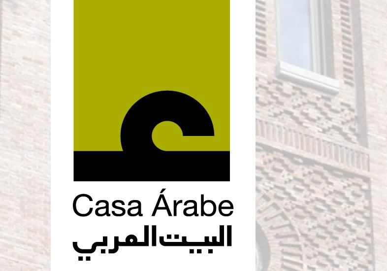 El Busto de la Casa Árabe