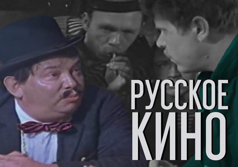 Cine Ruso, Centenario de la Revolución de Octubre
