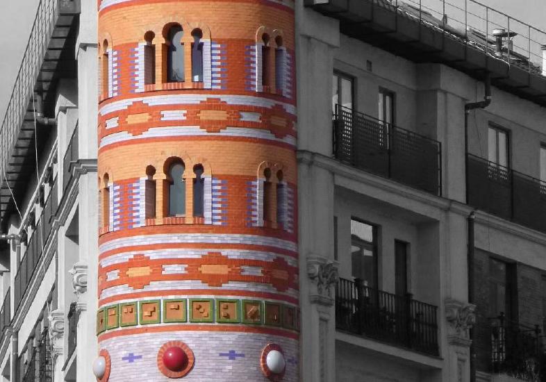 La Casa de las Bolas Alcalá Goya