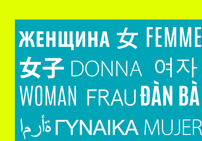 Marzo Día de la Mujer Programación Especial