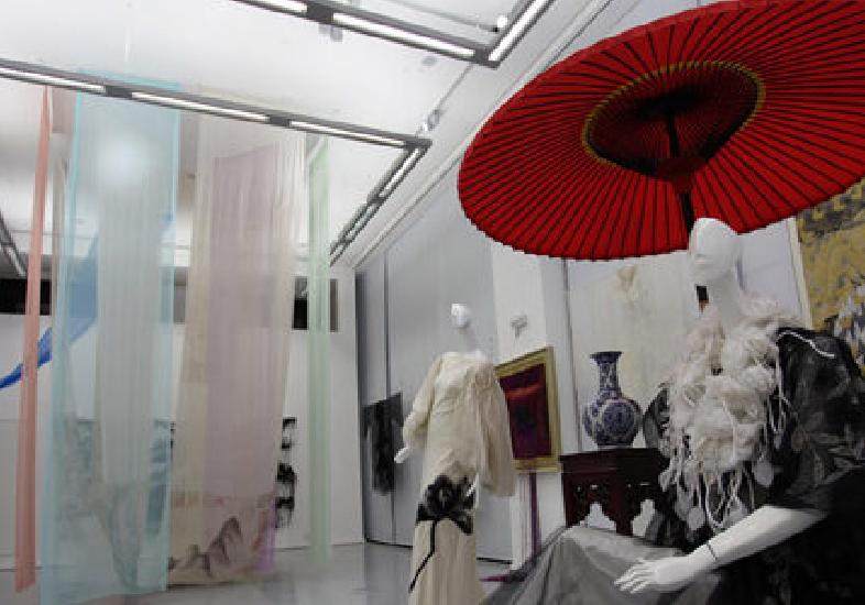 Centro Cultural China